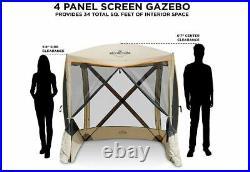 Hike Crew 4-Panel Pop-Up Screen House Gazebo 70x70 Inch