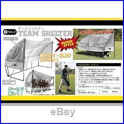 NEW! SKLZ Team Shelter 12' Ultra-Portable Sideline Shelter Sports Camping