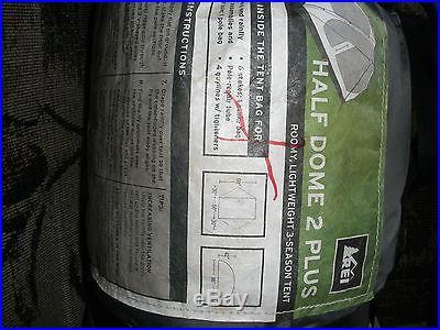 REI Half Dome 2 Plus- 3 season, 2 person