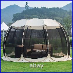 Screen House Tent Canopy Outdoor Mesh Bug Sun Shade Zipper Door Camping 15'x15
